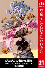 SBR Color Comics v21.png