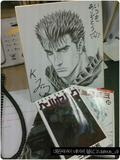 BSK Korean release Sketch.png