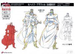 Avdol anime ref (3).jpg