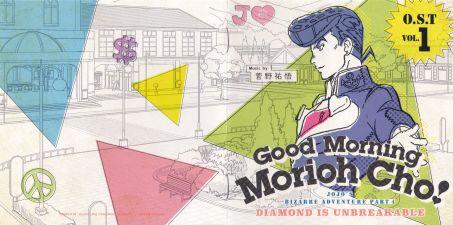 Good morning morioh Booklet.jpg