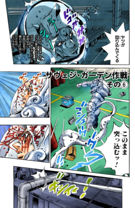 SO Chapter 45 Cover A.png