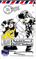 PB BTpostcard.png