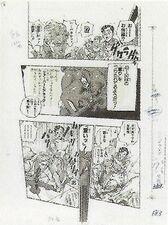 Wj-1994-17-p183.jpg