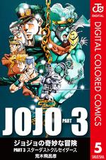 SC Color Comics v05.png