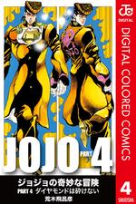 DU Color Comics v04.png