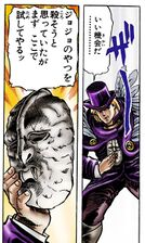 Dio with the stone mask.jpg