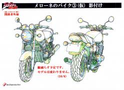 GWModel-Motorcycle3.png