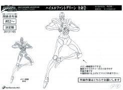 Hierophant Green anime ref (4).jpg