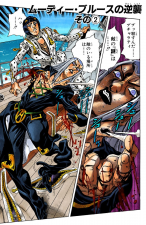 Chapter 461 Cover A.png