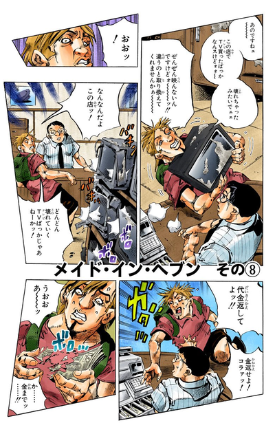 SO Chapter 156 Cover A.png