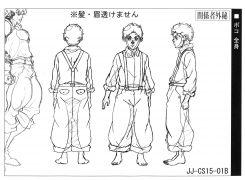Poco anime ref (2).jpg