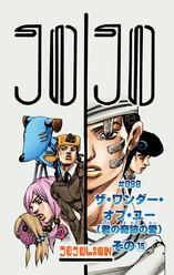 JJL Chapter 98.png