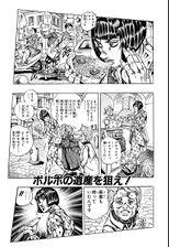 Chapter 457 Cover A Bunkoban.jpg