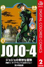 DU Color Comics v02.png