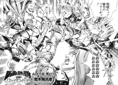 SO Chapter 149 Cover B Magazine.png