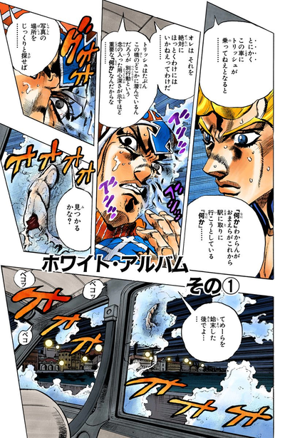 Chapter 509 Cover A.png