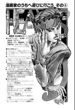 Chapter 321 Cover A Bunkoban.jpg