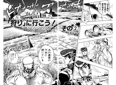 Chapter 326 Bunkoban.jpg