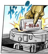 F-Mega Manga.png