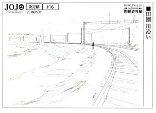 GWModel-Railroad.png
