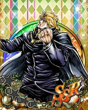 (SSR) Dio Brando (Tower Battle).jpg