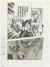 Wj-1994-19-p116.jpg