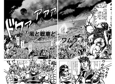 Chapter 98 Cover B Bunkoban.jpg