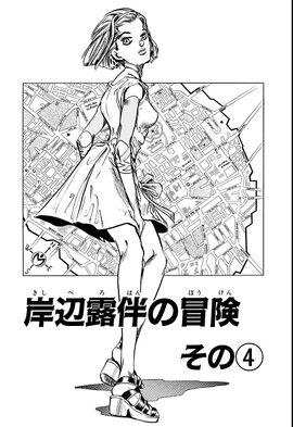 Chapter 333 Bunkoban.jpg