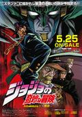 JHayama Adventure1 Poster.png
