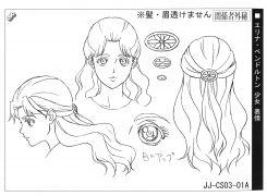 Erina anime ref (1).jpg