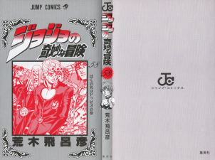 Volume 58 Book Cover.png