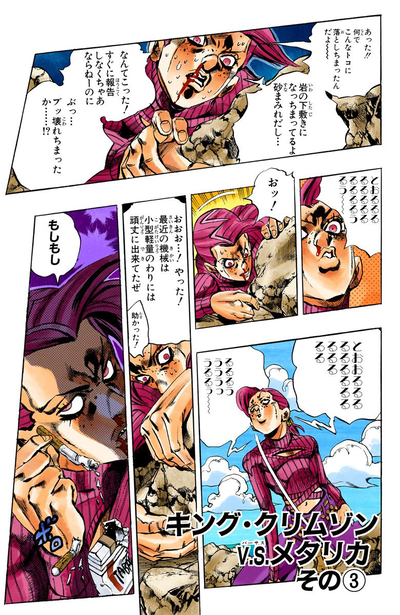 Chapter 546 Cover A.png