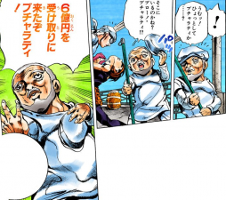 Pericolo revealed.png
