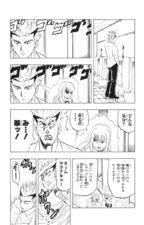 Taizo Vol 5 05 106.jpg
