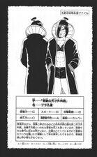Taizo Vol 7 A186.jpg