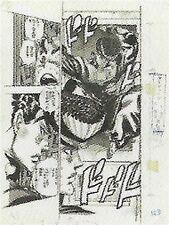 Wj-1992-45-p123.jpg