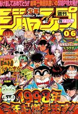Weekly Jump January 26 1998.jpg
