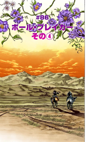 SBR Chapter 86.png