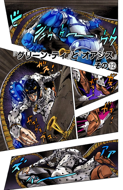 Chapter 565 Cover A.png