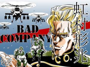 TakiBadCompany.jpg