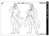 Zeppeli anime ref (4).jpg