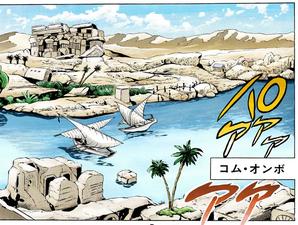 Egypt kom ombo.png