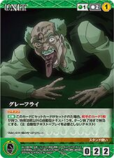 U-009 green.jpg