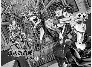 Chapter 496 Cover B Bunkoban.jpg
