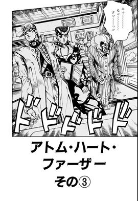 Chapter 367 Cover B Bunkoban.jpg