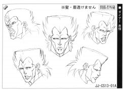 Dire anime ref (1).jpg