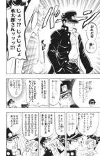 Taizo Vol 5 05 078.jpg
