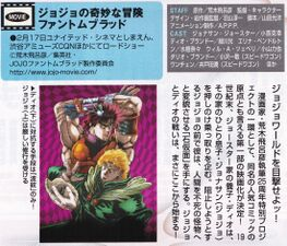 3.1 Animedia Feb 2007 PBMovie Page.jpg