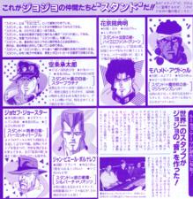 1993 OVA VHS Info Vol. 1.png