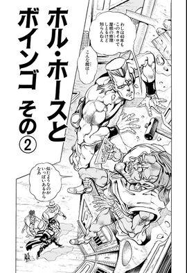 Chapter 218 Bunkoban.jpg